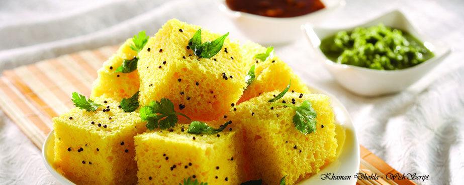 Khamam Dhokla Recipe